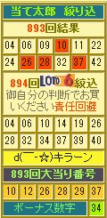 2014y08m26d_174038053.jpg