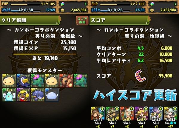 2014-04-06.jpg