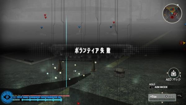 2014-07-03-211012.jpg