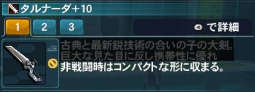2014-03-11 (2)