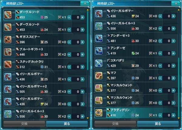 2014-03-16 (5)