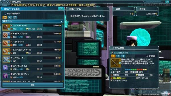2014-03-19 (4)