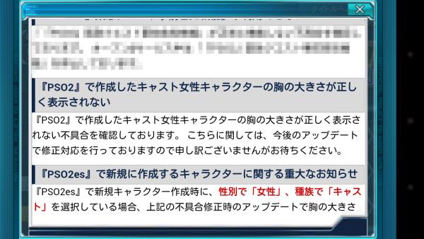 2014-04-03 (6)