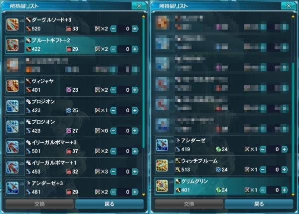 2014-04-08 (4)