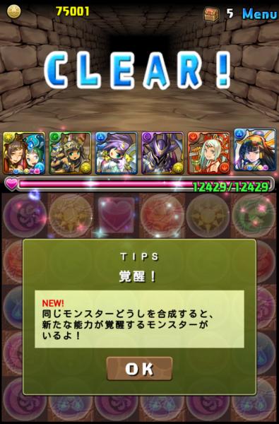 2014-04-09 (2)