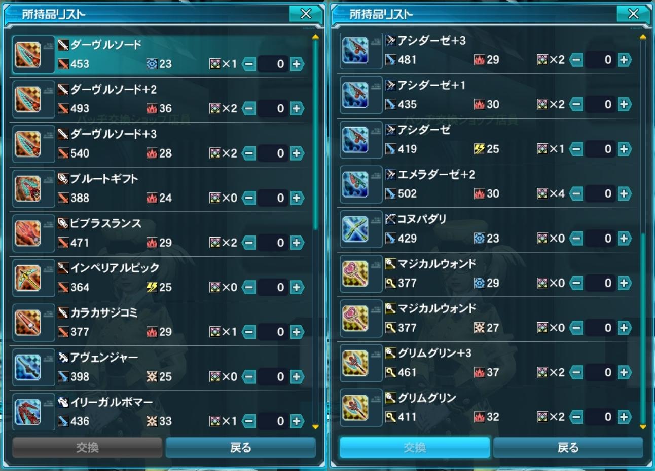 2014-04-19 (5)