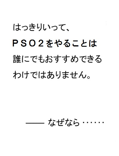 2p.jpg