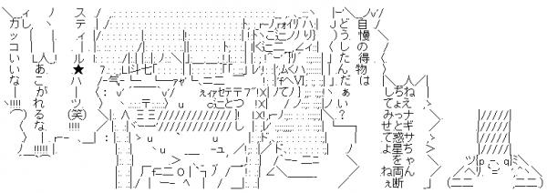 wakusei.jpg