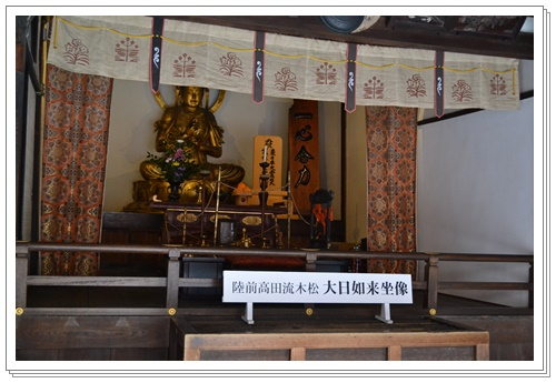 京都2DSC_0377