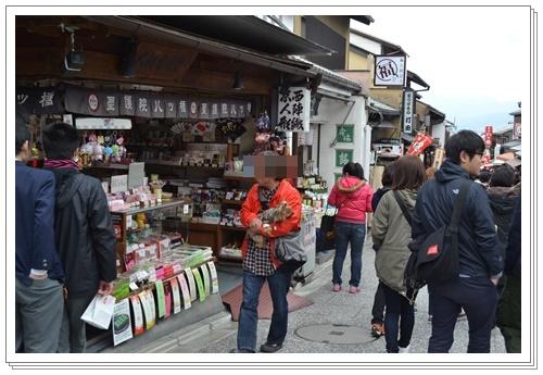 京都2DSC_0378