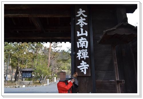 京都2DSC_0412