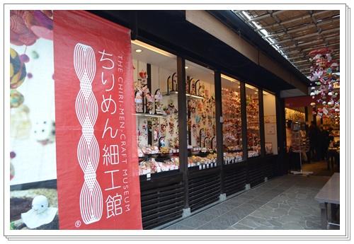 京都2DSC_0437
