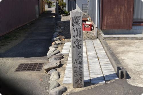 島田宿DSC_0504