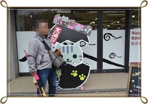箱根DSC_0800-20140421