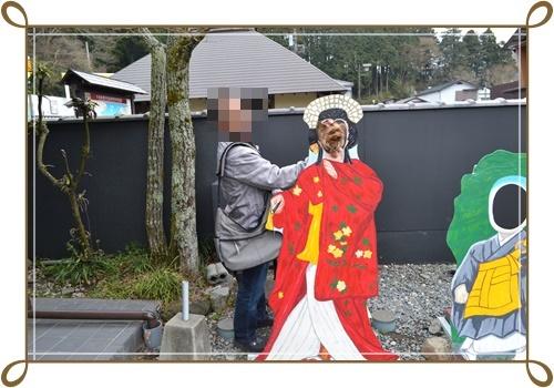 箱根DSC_0812-20140421