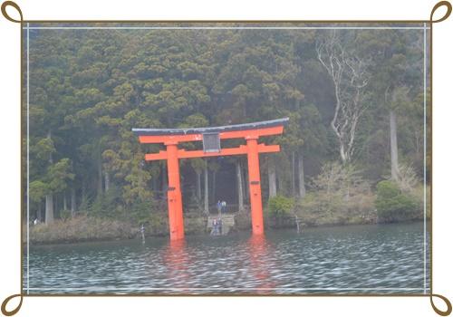 箱根DSC_0831-20140421