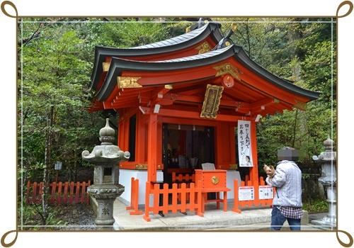 箱根DSC_0875-20140420