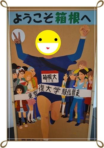箱根DSC_0878-20140420