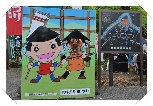 長篠DSC_0998-20140503