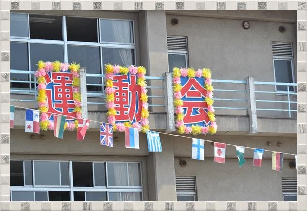 運動会DSC_0275
