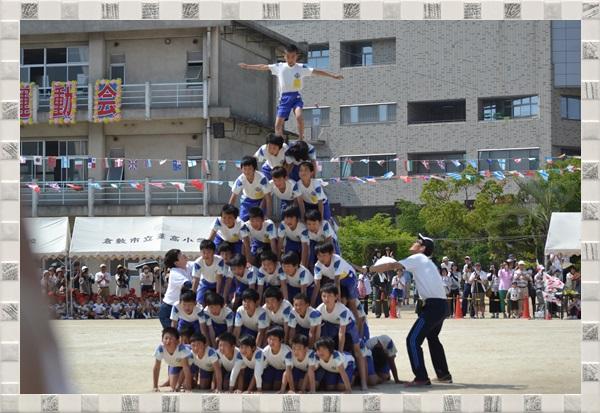 運動会DSC_0349