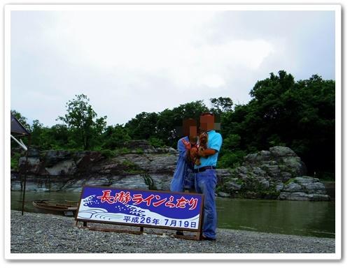 長瀞IMGP0353-20140720