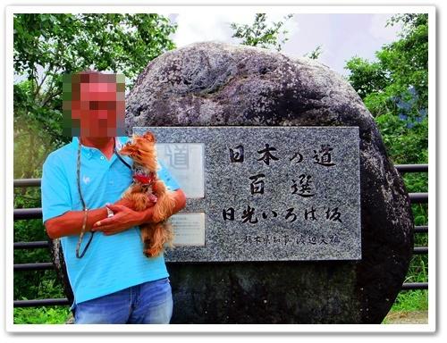 中禅寺湖IMGP0362-20140720
