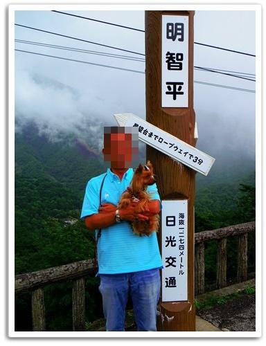 中禅寺湖IMGP0363-20140720