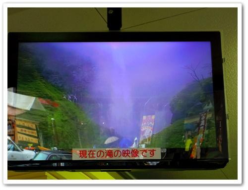 華厳の滝IMGP0370-20140720