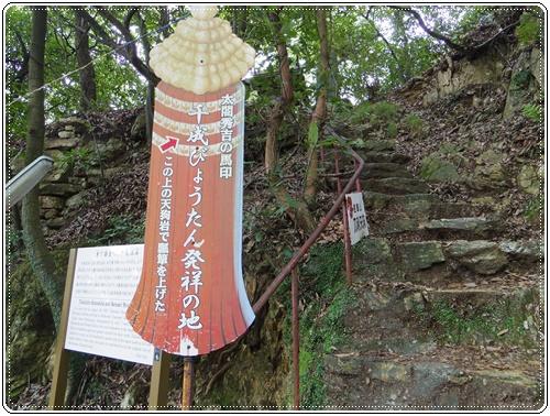 岐阜城IMGP0748-20140830