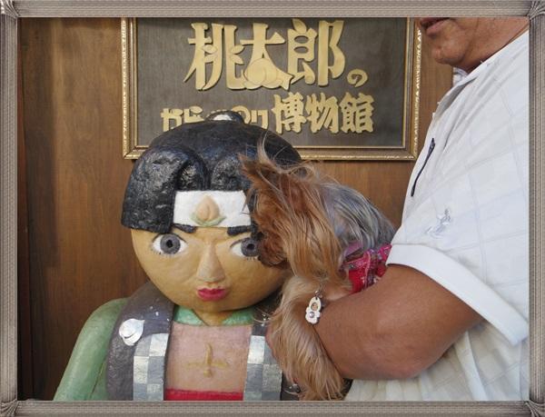 桃太郎不思議博物館IMGP0948