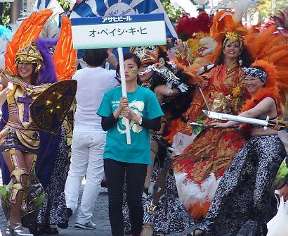 サンバパレード2014-1