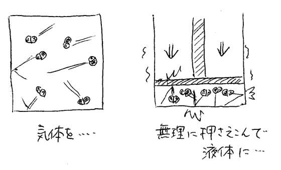14_0514_04.jpg