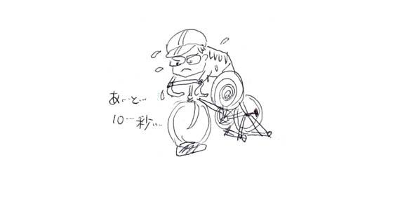 14_0608_08.jpg
