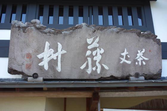 14_0910_02.jpg