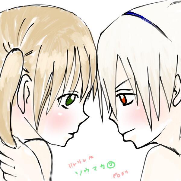 mosoumaka2.jpg