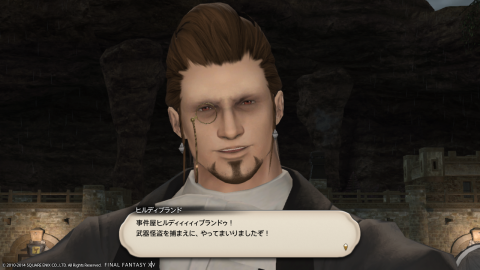 Rin Lucifer 2014_03_28 03_59_50
