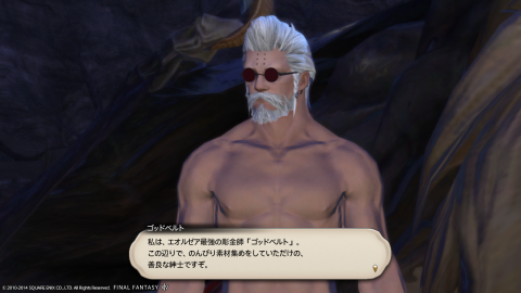Rin Lucifer 2014_03_28 05_43_44
