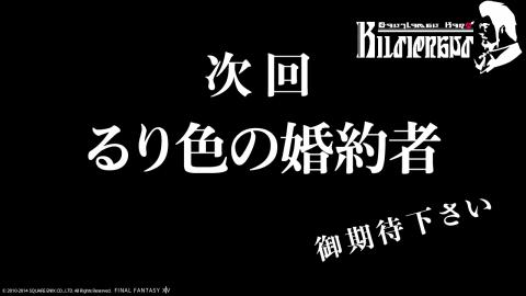 Riri Rin 2014_04_06 03_54_52