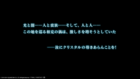 Rin Lucifer 2014_04_06 09_22_45