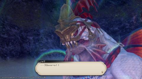 Rin Lucifer 2014_05_05 00_51_21