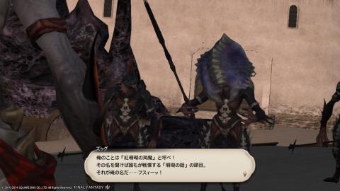 Rin Lucifer 2014_05_05 00_48_16