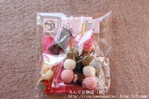 ひさんちさんプレゼント1