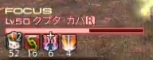 闘魂バフ2
