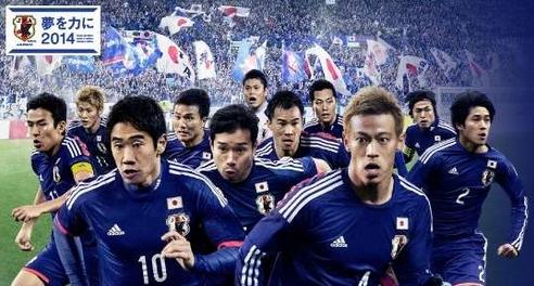 日本代表2014