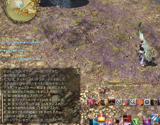 隠された地図G1の1