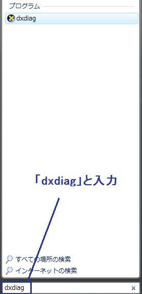 dxdiag.jpg