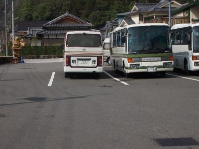 20140320_075.jpg