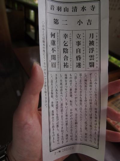 20140419_148.jpg