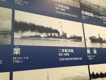 16_2013_11yamato_kuri.jpg